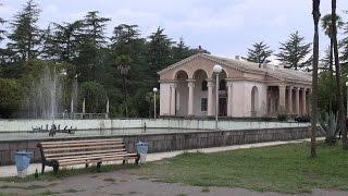 Потерянная Абхазия.  12 - Поселок Алахадзе