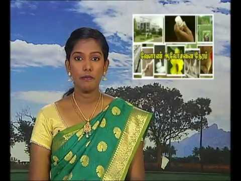 Pon Vilaiyum Bhoomi 18/08/2016