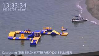 アタミラプス:サンビーチウォーターパークの設置  2015年7月8日