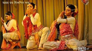 Maharupantar: A dance drama based on Tagore's  Valmiki Pratibha, Srijan TV