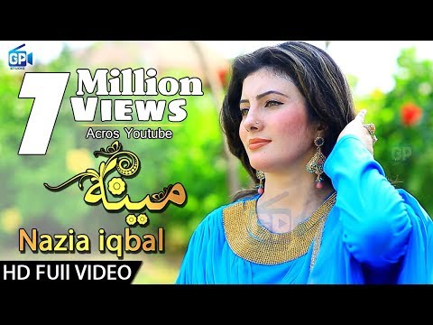 Xxx Mp4 Nazia Iqbal New Songs 2018 Pashto New Song Meena Zorawara Da 2017 1080p 3gp Sex