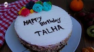 জন্মদিনের কেক || বার্থডে কেক ডেকোরেশন আইডিয়া || Birthday Cake Decorating Idea, Bangla