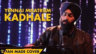 Yennai Maatrum Kadhale - Cover by Harmeet Singh feat  Karthick Iyer | Pearl Arya Music Factory