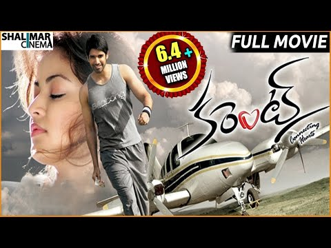 Current Telugu Full Length Movie    కరెంట్ సినిమా    Sushanth, Sneha Ullal