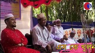 New Bangla Waz Amir Hamza (Part- 02) 2017 । বিষয়ঃ মাহে রমজান । স্থানঃ মশিয়ালী মহিলা মাদ্রাসা