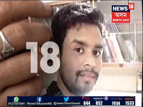 Xxx Mp4 HEARTBROKEN MOTHER CRIES OUT SON GOES MISSING AT SARAIGHAT 3gp Sex