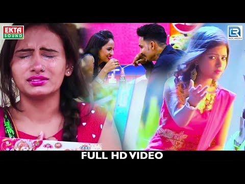 Xxx Mp4 Bewafa Dil Pooja Ravat New Sad Song Full VIDEO New Gujarati Song 2018 3gp Sex