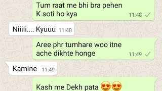 Cute dirty chat || between gf bf