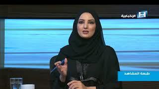 طبعة المشاهد - إنشاء مجلس تنسيق سعودي كويتي