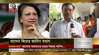 Bangla News Today on 16 May 2018 BD Online Latest Bengali News Morning Breaking News all bangla news