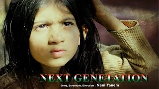 Next Generation Trailer    Telugu short Film    Directed by Nani