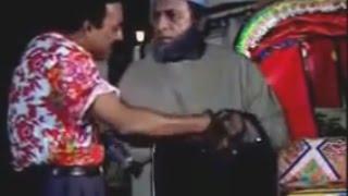 Bangla Islamic Natok   Porokaler Patshala Paper Vag Kew Nibena