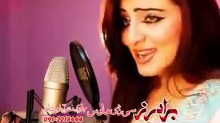 Nelo New Pashto Mast Song 2014 Starge