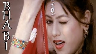 Bhabi | Surjit Bhuller | Latest Punjabi Song 2014 | Lokdhun Virsa