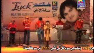 Master Fateh Ali  Jan Je Muqader Main Soor  Sindhi Songs  Album 24 Luck