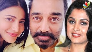 Kamal Haasan to team up with Ramya Krishnan? | Hot Tamil Cinema News