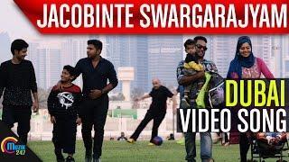 Jacobinte Swargarajyam | Dubai Song Video | Nivin Pauly, Vineeth Sreenivasan, Shaan Rahman