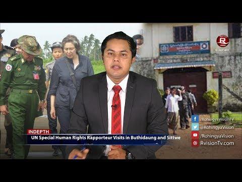 Rohingya Daily News 13 July 2017