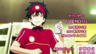 The Devil is a Part-Timer - OFFICIAL English Subtitled Ep. 3 OP