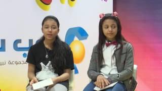 قناة اطفال ومواهب الفضائية برنامج اربح مع توب سنتر 22