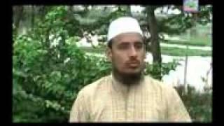 islamic gazol bangla rasul amar Allah'r dusto