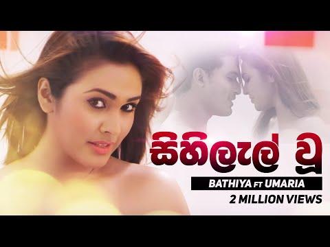 Xxx Mp4 Sihilel Vu Bathiya Ft Umaria Pravegaya Movie OST 3gp Sex
