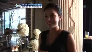 김세아 가정분만 #4