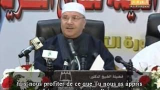 L'adoration d'Allah est notre raison d'être - Cheikh Nabulsi