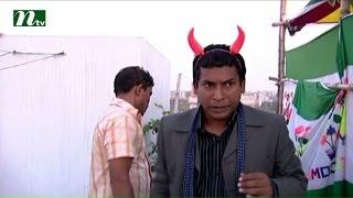 Bangla Natok   Houseful হাউস ফুল | Episode 96 | Drama & Telefilm