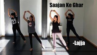 Saajan Ke Ghar Choreography | KBI Dance