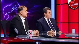 حديث ساخن حول التحكيم المصرى مع خالد العشرى و عبد الستار على و عادل عقل