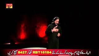 Bohat Door Chaley Jaen Gay - Irfan Haider - Official Video
