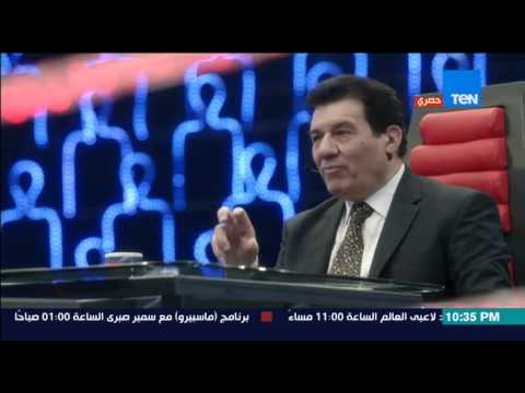 مصارحة حرة Mosar7a 7orra مصارحة حرة الكابتن مدحت شلبي وثاني حلقات البرنامج مع منى عبد الوهاب