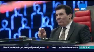 مصارحة حرة   Mosar7a 7orra - مصارحة حرة - الكابتن مدحت شلبي وثاني حلقات البرنامج مع منى عبد الوهاب