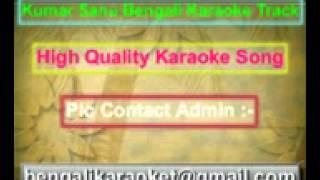 Ekta Chithi Dilam Likhe Karaoke Mon Mane Na (1992) Kumar Sanu