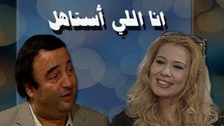 أنا اللي أستاهل ׀ علاء ولي الدين – إيمان ׀ الحلقة 15 من 16