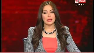 """الحياة اليوم- """" الإعلامية لبني عسل """" حلقة السبت 11-3-2017- Al Hayah Al Youm"""
