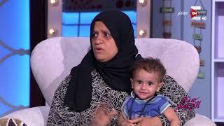 """ست الحسن - حكاية """"الطفل علي"""" 10 شهور أبوه يعرض بيعه بـ 100 ألف جنيه وأمه تستنجد !!"""
