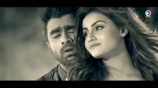 BAHUDORE _ Imran _ Brishty _ Official Music Video _ 2016 - YouTube.MP4