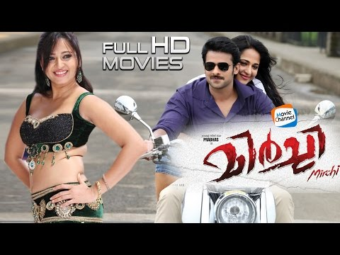 Xxx Mp4 Mirchi Malayalam Full Movie Latest Malayalam Full HD Movie Prabhas Anushka Shetty 3gp Sex