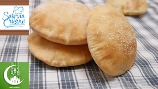طريقة التحضير الخبز العربي او خبز العيش الشامي في البيت ( خبز الشاورما ) - Sabrina Cuisine