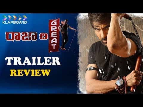 Xxx Mp4 Raja The Great Movie Trailer Review Ravi Teja Mehreen Pirzada Dil Raju Anil Ravipudi 3gp Sex
