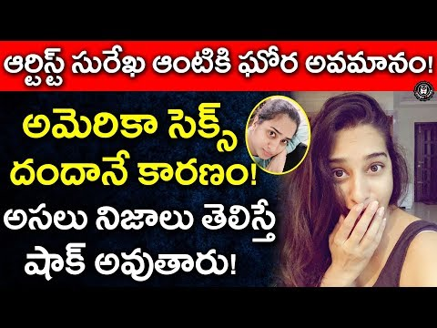 Xxx Mp4 Surekha Vani Visa Rejected By US Due To Casting Couch Effect Tollywood Updates Telugu Panda 3gp Sex