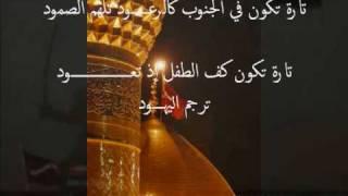 لطمية حياتنا حسين مماتنا حسين