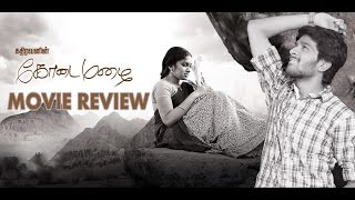 Kodai Mazhai Aka Kathiravanin Kodai Mazhai Tamil Movie Review By Review Raja - Imman Annachi