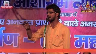 Swadesh Yadav | अब भी सुधर जाओ वरना ये बड़बोली जीभ काट देंगे हम | तर्पण - एक महाश्राद्ध | कविसम्मेलन