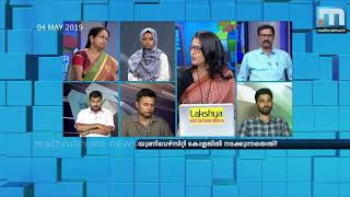 What Is Happening In University College?| Super Prime Time P1|Mathrubhumi News