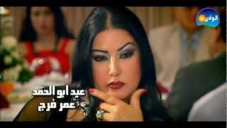 Episode 16 - Ked El Nesa 1 / الحلقة السادسة عشر - مسلسل كيد النسا 1