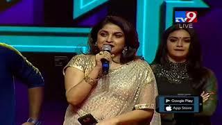 Ramya Krishna speech at GANG Pre Release Event    TV9