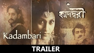 Kadambari | Bengali Movie (2015) | Official Trailer | Parambrata Chatterjee | Konkona Sen Sharma